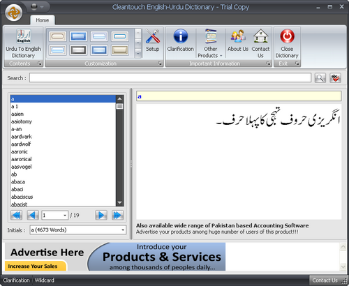MICROSOFT VISTA ENGLISH LANGUAGE PACK DOWNLOAD