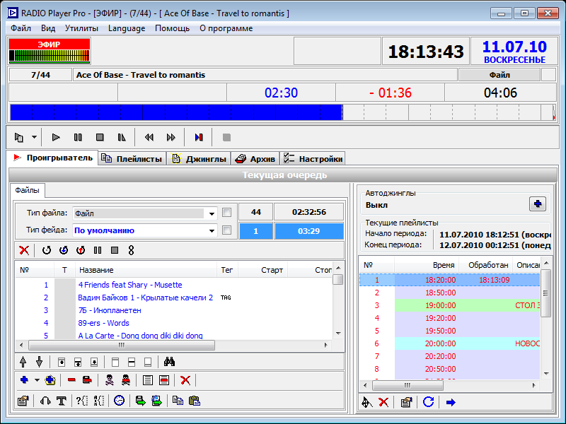 RADIO Player Pro screenshots - Windows 7 download - win7dwnld com