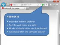 Adblock IE 3.0.2496.0 screenshot. Click to enlarge!