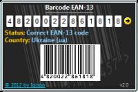 Barcode 2.0 screenshot. Click to enlarge!