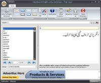Cleantouch Urdu Dictionary 7.0 7.0 screenshot. Click to enlarge!