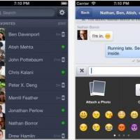 Facebook Messenger 1.0.0 Alpha 2 screenshot. Click to enlarge!