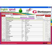 G-Dictionary 9.0 screenshot. Click to enlarge!