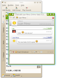 Kadu 4.3 screenshot. Click to enlarge!