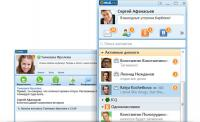 Mail.ru Agent 6.3 Build 7748 screenshot. Click to enlarge!