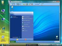 Remote Control PC 5.4.0.0 screenshot. Click to enlarge!