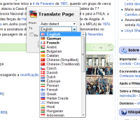 translator 2.0.3.1 screenshot. Click to enlarge!